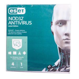 Softwares ESET Antivirus 4 Users [tag]