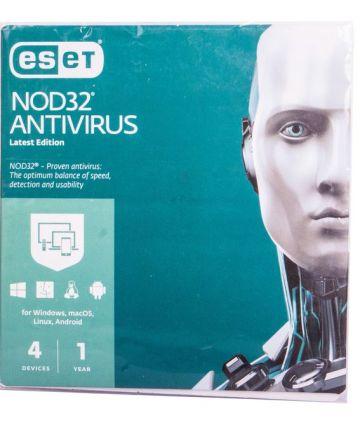 Softwares & Anti-virus ESET Antivirus 4 Users [tag]