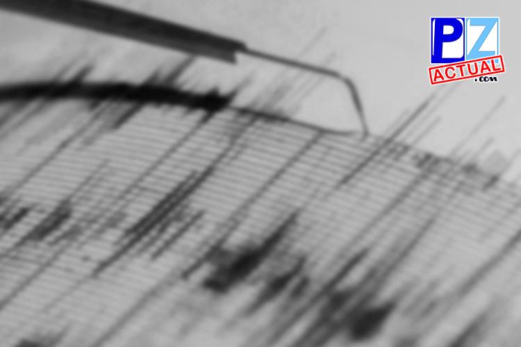 Red Sismológica Nacional (RSN: UCR-ICE) localizó 337 sismos en enero