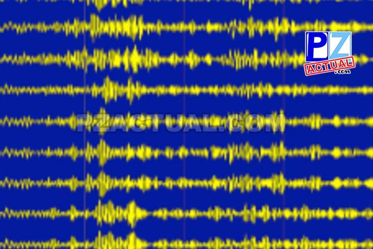 ¿Cuánto dura un sismo y porqué no se reporta la duración del mismo?
