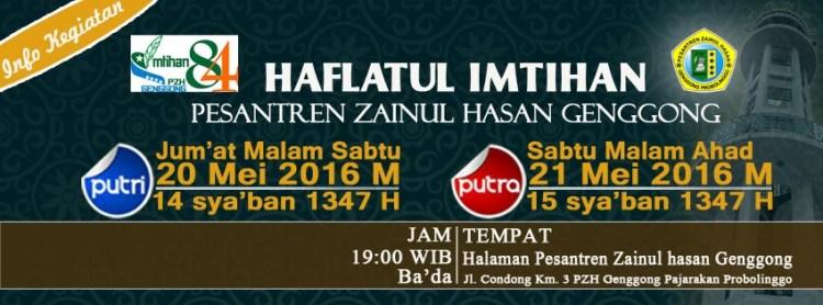 INFO HAFLATUL IMTIHAN KE-84