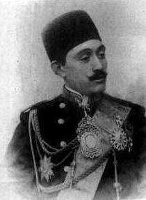 Azod Kadjar Genealogy