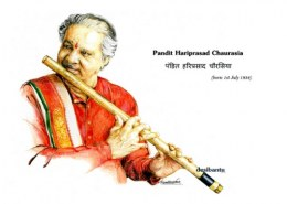 Hari Prasad Chaurasia is a renowned player of