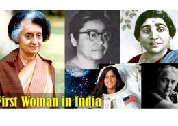 Who is the first woman chairperson of Indian Airlines?