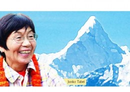 Who was the first woman to climb Mount Everest?
