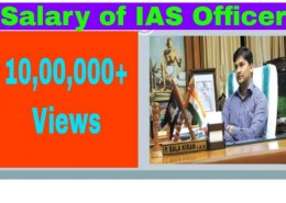 What is the salary of IAS?