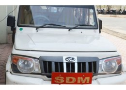 Which car is given to SDM?
