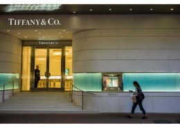 Can we buy Tiffany & Co.  stock now (2020) for long term?