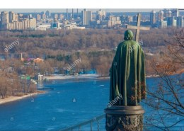 What is the capital of Ukraine?