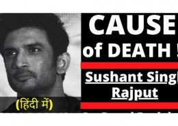 what was the cause of sushant singh rajput's death?