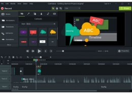 what is the cost of camtasia software ?