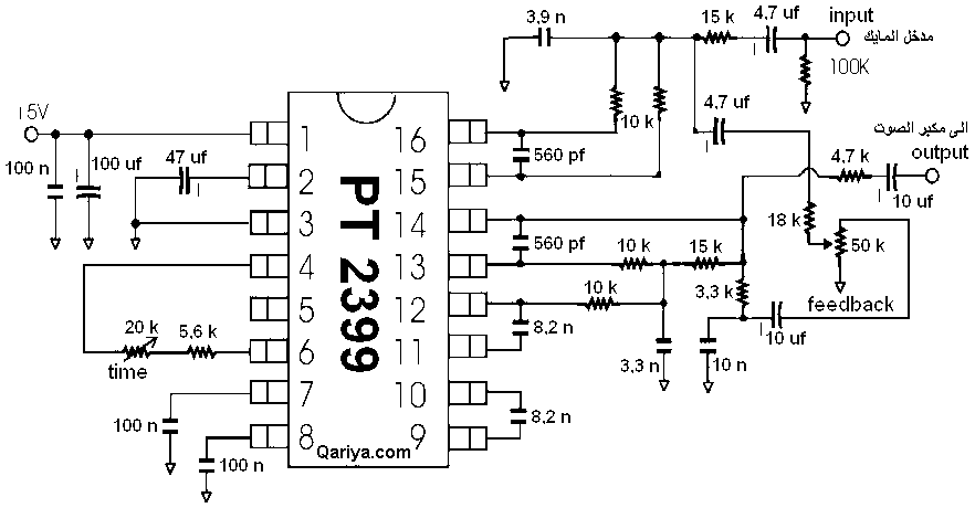 echo circuit