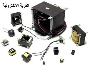 المحول الكهربائي Transformer