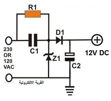 stepdown circuit