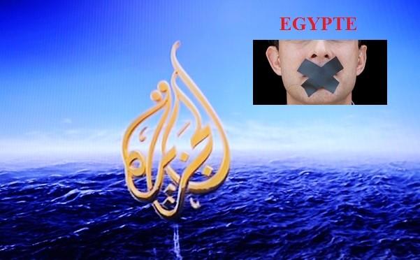 """Résultat de recherche d'images pour """"Al Jazeera"""""""