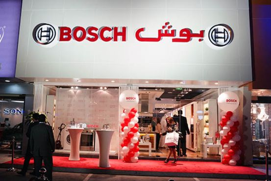 Darwish Technology launches its flagship store for Bosch