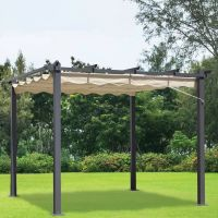 3m x 3m Beige Pergola Summer Garden Gazebo - Buy Online at ...