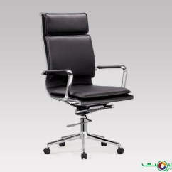 Revolving Chair Karachi Plastic Folding Tables And Chairs Wholesale Meer S Interior Office Prices In Pakistanprices Pakistan