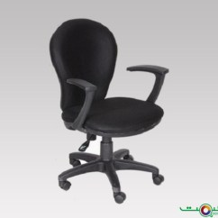 Revolving Chair Wheel Price In Pakistan Cover Hire Townsville Meer S Interior Office Chairs Prices Pakistanprices