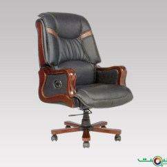 Revolving Chair Karachi Eames Time Life Replica Buy Lunar Office Chairs Online Furniture Prices In Pakistanprices