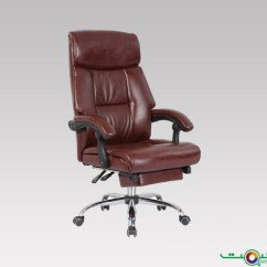Revolving Chair Karachi Ethan Allen Wingback Buy Lunar Office Chairs Online Furniture Prices In Pakistanprices