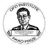 Akao Prize® for Excellence in QFD
