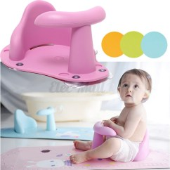 Bath Tub Chair For Baby Bathtub Ring Seat Infant Child Toddler Kids Anti