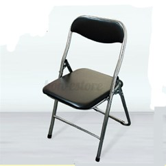 Portable Cloth High Chair Office Zero Gravity Folding Black Soft Advanced Leather Smooth