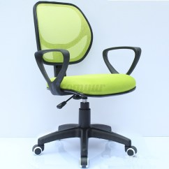 Ergonomic Desk Chair Uk Vintage Chairs For Sale Modern Mesh Fabric Adjustable Executive Computer