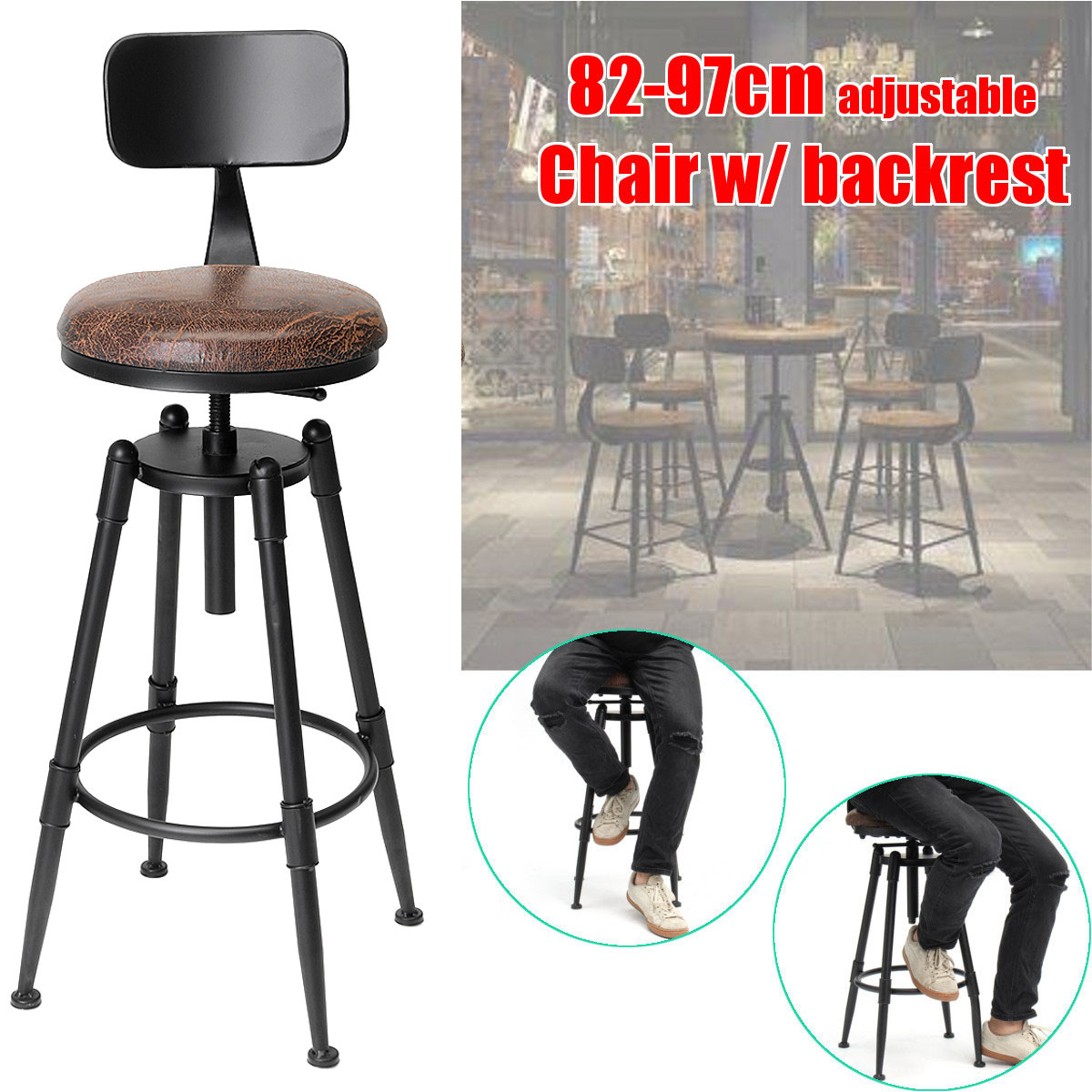 retro chair stool big and tall office chairs cheap industrial bar rustic urban style swivel cafe counter metal detail image