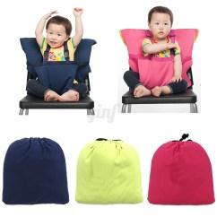 Portable Baby Chair Fishing Rucksack Infant Kids Feeding High Harness Seat