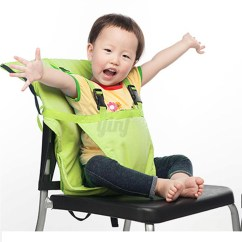 Portable High Chair Baby Black Bean Bag Infant Kids Feeding Harness Seat