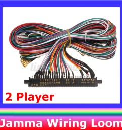 image is loading jamma connector wiring harness loom cable for arcade  [ 1200 x 1200 Pixel ]