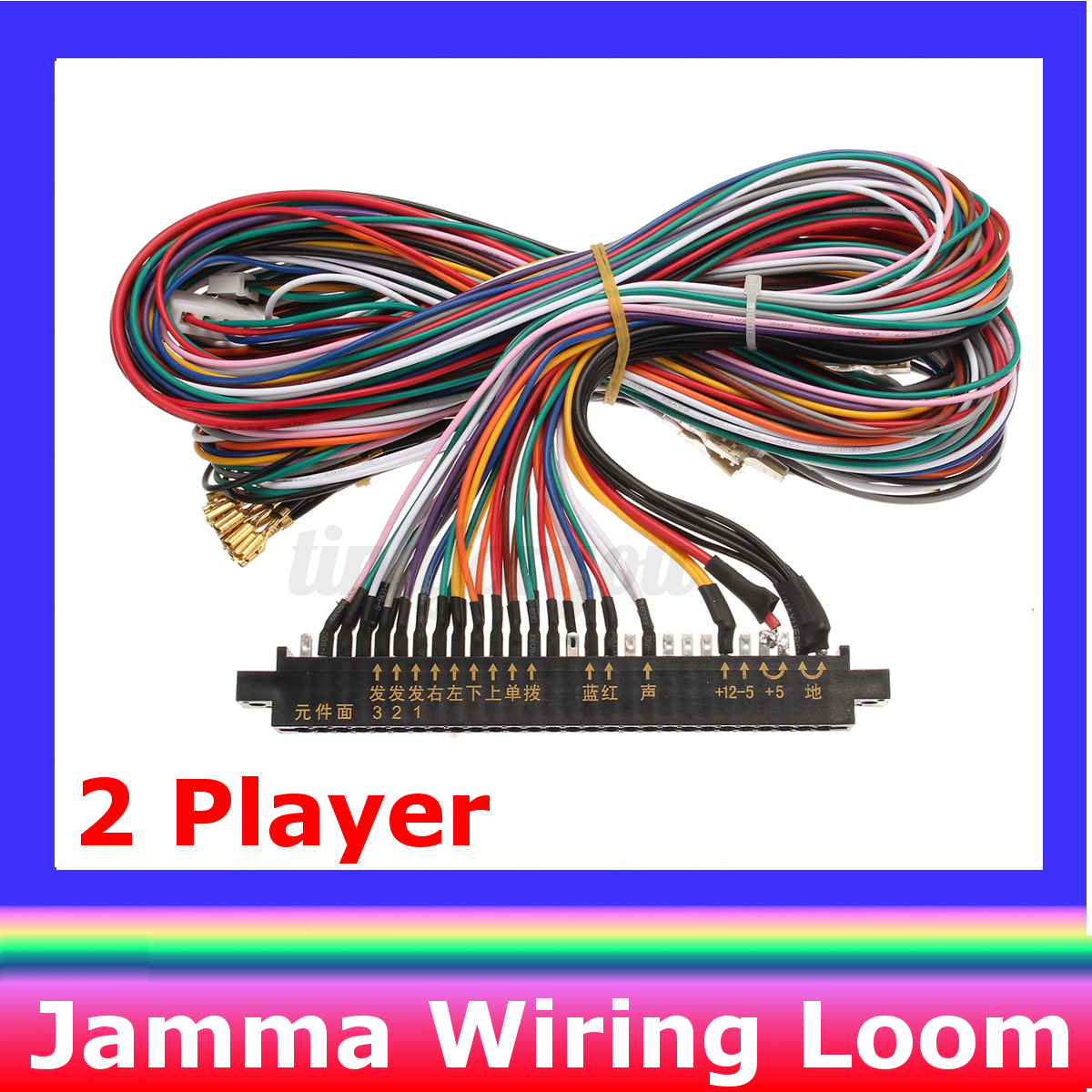 hight resolution of image is loading jamma connector wiring harness loom cable for arcade