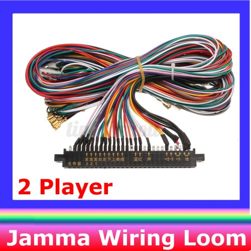small resolution of image is loading jamma connector wiring harness loom cable for arcade