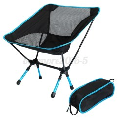 Folding Picnic Chairs B Q Office Chair Singapore Portable Foldable Outdoor Fishing Camping Hiking