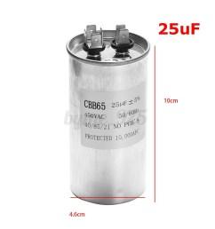 where is air conditioner capacitor grihon com ac coolers devices ducane ducane model ac10b36 b wiring diagram  [ 1200 x 1200 Pixel ]