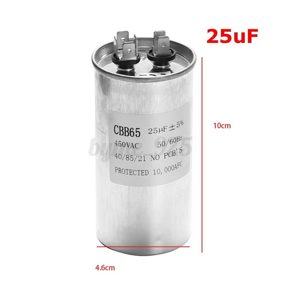 medium resolution of where is air conditioner capacitor grihon com ac coolers devices ducane ducane model ac10b36 b wiring diagram
