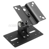 Metal Adjustable Surround Sound Ceiling Wall Speaker Mount ...