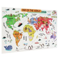 Animals Colorful World Map Kids Bedroom DIY Wall Sticker