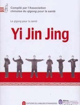 Livre/DVD le Yi Jin Jing