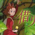 Llega el Teaser traiiler de los nuevo de Studio Ghibli