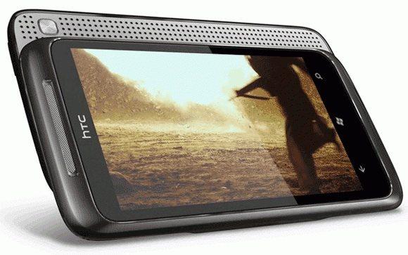 HTC Surround front