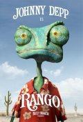 Rango: Behind the scenes con Johnny Depp