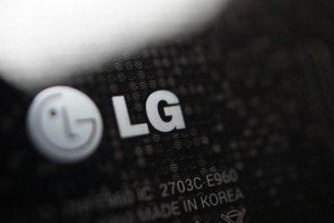 LG fabricará el reloj de Google