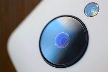 Cámara Nexus 5
