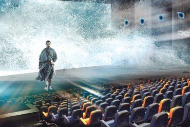 CXC Caribbean Cinemas Extreme en Las Catalinas