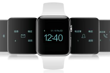 Imitación Apple Watch Aiwatch