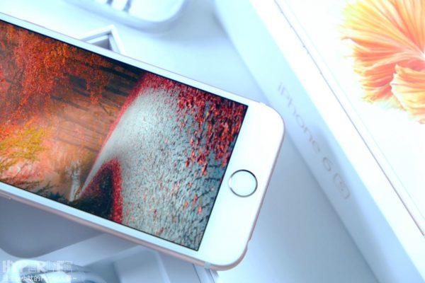 Apple abre un laboratorio secreto para desarrollar nuevas pantallas