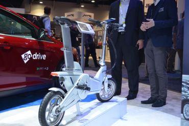 Ford Mod:Me eBike - Bicicleta eléctrica